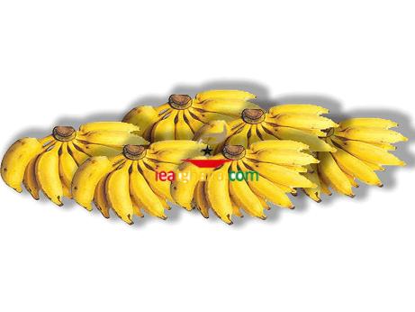 Ghana Banana
