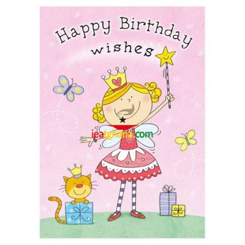 Garlanna Greeting Cards Code 50 – Kids Birthday Fairy